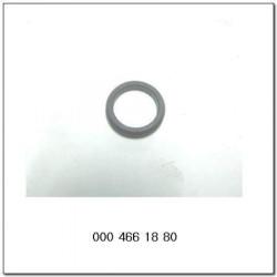 Кольцо уплотнительное насоса гидроусилителя MERCEDES A0004661880