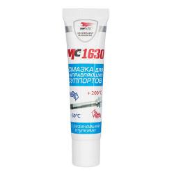 Смазка для направляющих суппортов VMPauto МС1630